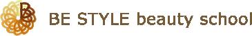 BE STYLE BEAUTY SCHOOL スクール|プロも通うまつげエクステ・眉デザイニング・まつげパーマ・ボディジュエリー専門スクール。