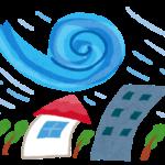 ★10月12日台風により臨時休業★
