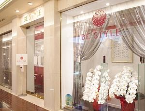 名古屋|まつげエクステ・ボディジュエリー・まつげパーマ・アートメイク専門店 BE STYLE
