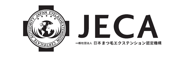 一般社団法人日本まつ毛認定機構