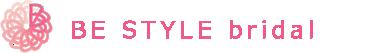 BE STYLE BRIDAL ブライダル|名古屋名古屋市中区栄 名古屋ヒルトンプラザ